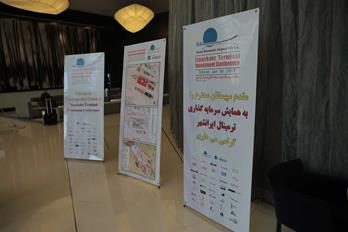Iranshahr Conference Events